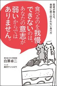 140709_book_01