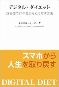 140904_book_01