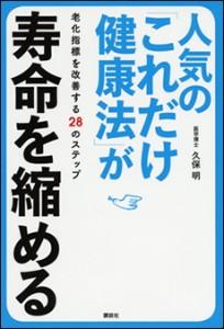 141120_book_01