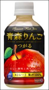 141204_apple_01