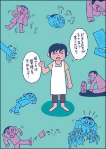 141209_futaba_03