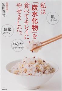 150407_book_01