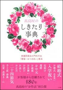150519_book_01