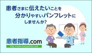 150610_kanja_01
