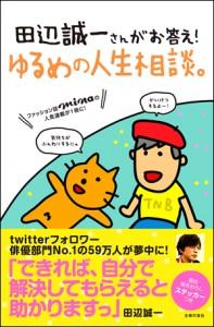 151106_inu_01