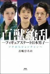 151217_book_01