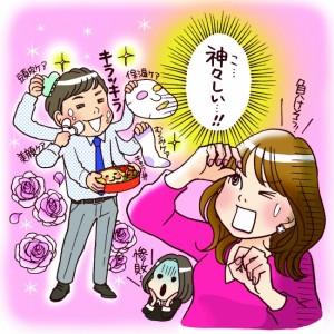 イラスト 進藤やす子