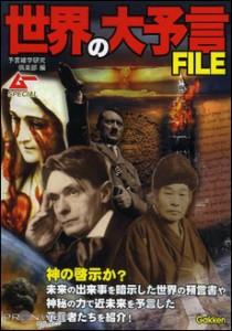 140131_manga_01