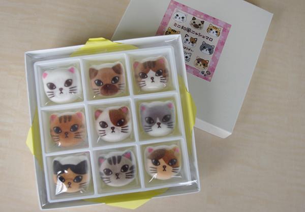 和風ニャシュマロ(猫ほうずい) 1458円(税込)