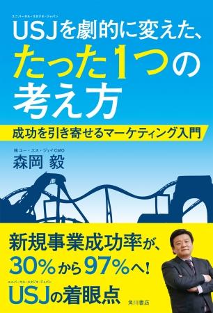 160422_book_01